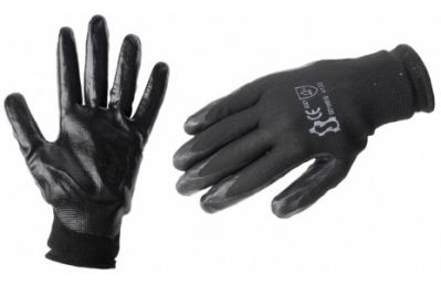 budget nitrile gloves
